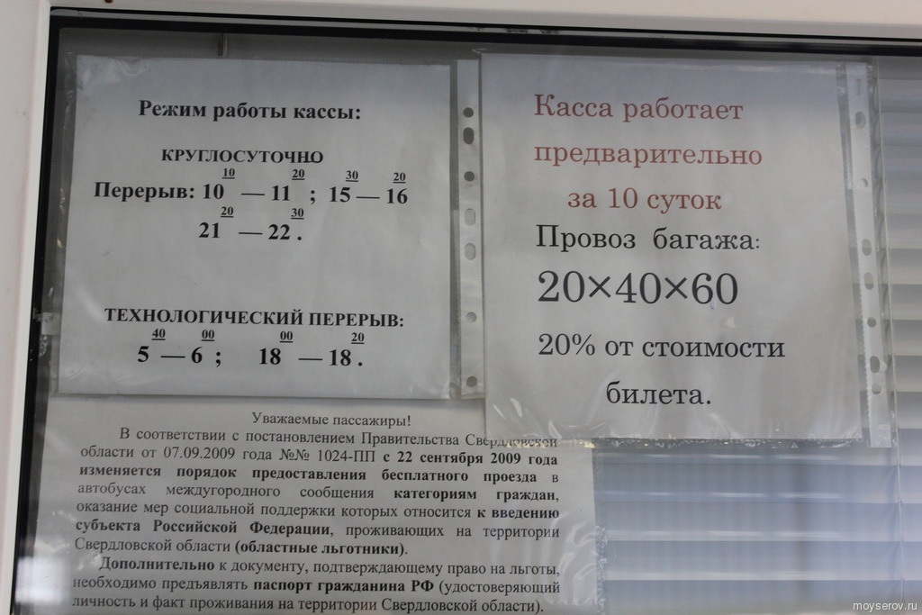 Образцы заявлений ПИСЬМО ГЛАВЕ ГОРОДА Официальный сайт