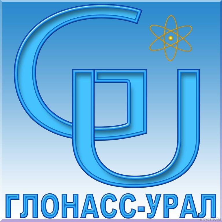 Лого ру нижний тагил, бесплатные фото ...: pictures11.ru/logo-ru-nizhnij-tagil.html