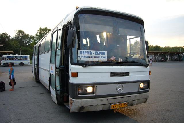 Проходящие автобусы геленджик черкесск для